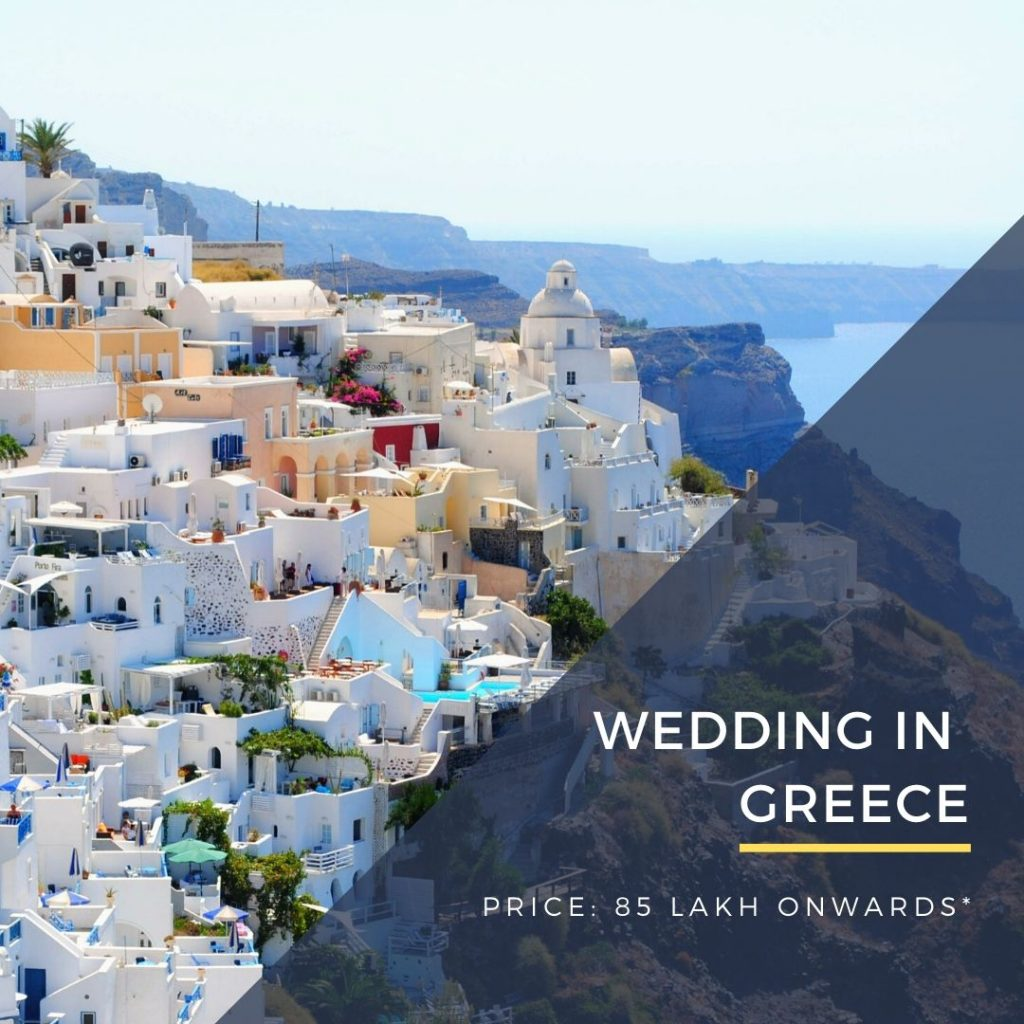 Destination Wedding in Greece DWC wedding packages